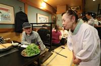 大阪・クジラ料理の名店「徳家」 半世紀の歴史に幕