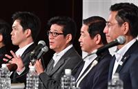 維新・公明が大阪都構想で最終合意、1年後めどに協定書