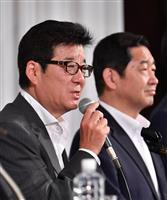 【視点】大阪都構想制度案、議論深める必要
