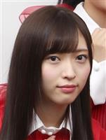 元NGT48・山口さん、SNS投稿全て削除 「一から自分磨く」
