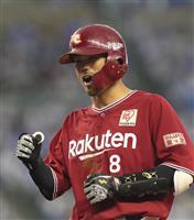 【プロ野球通信】右目疾患から復帰 楽天・今江「チームのスパイスに」