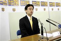 参院福岡で国民が候補擁立を断念 県連、野党共闘に配慮