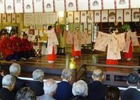 正成公たたえ厳かに 湊川神社で楠公祭本祭
