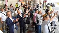 堺市長選に3新人が立候補 維新vs反維新の一騎打ちに