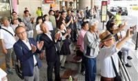 堺市長選 維新は都構想争点にせず 足並みそろわぬ自民