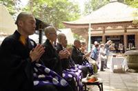 観心寺で「楠公祭」日本遺産認定後の河内長野市