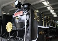 「お召し列車」牽引SLを特別公開 京都鉄道博物館