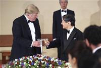 「トモダチ作戦…忘れることはないでしょう」宮中晩餐会での天皇陛下お言葉全文
