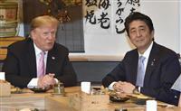 トランプ氏、安倍首相に韓国への困惑伝える 「北と全く話進まなくなった」