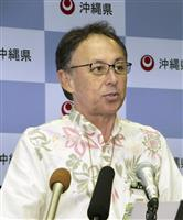 「中朝には海空軍で対応可能」 沖縄知事が駐日米大使に書簡