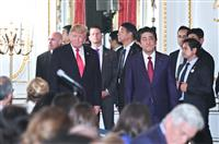 【日米首脳共同会見詳報】(下)首相、イラン情勢「緊張状態を緩和したい」
