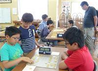 【小・中学校将棋団体戦】秋田大付中と尾崎小が7月の東日本大会に