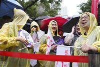 【環球異見】台湾で同性婚法成立 中国紙「民進党は独立を宣伝」
