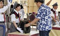 USJ、6月から手荷物検査を強化「かばんの底が見えるまで」