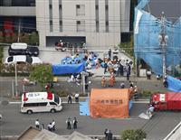 川崎で複数人刺される 11人被害か、小学生ら重傷 神奈川県警捜査