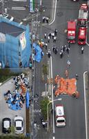 大人1人、子供1人が心肺停止 男は40~50代 川崎襲撃事件