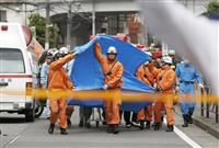 けが人は19人 現場で刃物2本見つかる 川崎襲撃事件