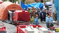 小学生女児ら刺され16人負傷 1人死亡、1人心肺停止 身柄確保の男は死亡