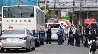 女子児童1人死亡、確保の男も 川崎襲撃事件