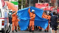 「ぶっ殺してやる」 現場に響く男の声 子供らは言葉失い立ち尽くす 川崎殺傷事件