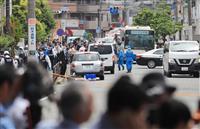 保護者?の39歳男性も死亡 犠牲者2人に 川崎の襲撃事件