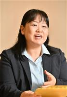 裁判員10年 裁判官インタビュー(11)「争点を本質的なものに」大阪地裁・大森直子裁判…