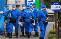 死亡女子児童は東京の栗林さん、男性は小山さん 川崎襲撃事件