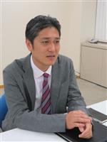 裁判員10年 裁判官インタビュー(13)「裁判官、自分の言葉で言語化を」名古屋地裁・近…