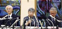 「怒りのやり場ない」犠牲児童ら通っていた小学校が会見 川崎19人殺傷