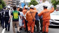 児童ら19人刺され2人死亡 自殺の51歳男、計画的犯行か 川崎襲撃事件