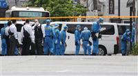 襲撃後、自殺の男は岩崎隆一容疑者