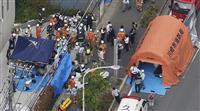 児童ら19人刺され2人死亡 自殺の岩崎容疑者、計画的犯行か