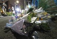 「深い悲しみの中にあり、何も考えられず」被害者遺族がコメント発表 川崎19人殺傷
