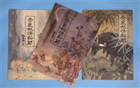 【大阪特派員】消え行く妖怪、観光資源に 山上直子
