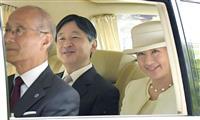 両陛下、トランプ大統領夫妻にお別れ
