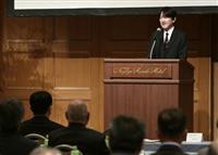 秋篠宮ご夫妻、総裁行事にご臨席