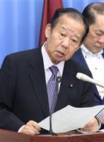 二階氏、川崎市の児童襲撃事件に「極めて痛ましい」
