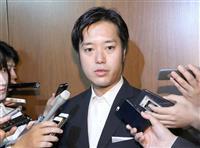 丸山氏問題、内閣府幹部らが30日説明 本人の事情確認は「困難」