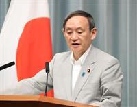 川崎の児童襲撃で29日に関係閣僚会議 菅官房長官