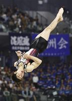 【スポーツ異聞】どん底見た体操・白井健三、世界選手権代表入りへ「黙ってないぞ」