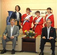 いよいよ夏、6月7~9日に「とうかさん大祭」 「うちわ姫」ら広島市長訪問