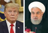 イラン、米との対話に壁 勢い増す保守強硬派