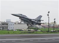 台湾、高速道で戦闘機発着訓練 5年ぶり