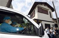 岩崎容疑者宅に家宅捜索、動機解明急ぐ 神奈川県警