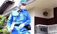 """川崎19人殺傷 """"絶縁""""の家庭、伯父ら手紙で様子伺い 訪問看護で状況変化か"""