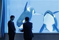 秋篠宮さま、水族館ご視察 名古屋からご帰京の途