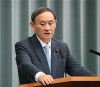 首相のイラン訪問「国会あり決まっていない」菅官房長官
