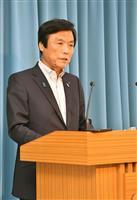 宿泊税 福岡知事、課税意向の市町村と「そのつど調整」