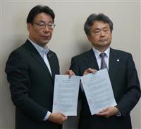 大阪府教委と府建築士事務所協会が災害時協力協定