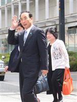 籠池夫妻の第2回公判始まる 大阪地裁
